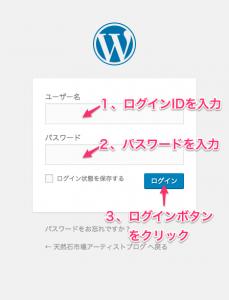 1_login