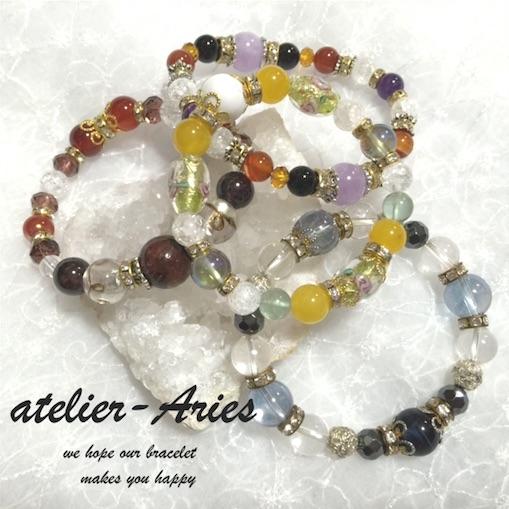 はじめまして!atelier-Ariesよりご挨拶です。