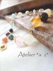 はじめまして。Atelier*az*です
