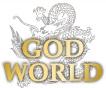 初めまして、godworldです。