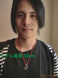 s_水晶50cm-2