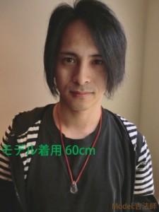 s_水晶60cm-2